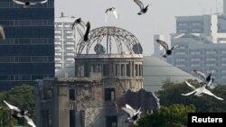 Hirošima, Japan