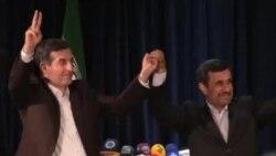 خبرها و گزارش های انتخاباتی روز - پنجم خرداد