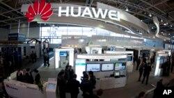 外國傳媒報道,美國國安局近年來對華為公司進行大規模網絡監控和竊密活動。