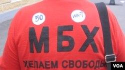 надпись на футболке одного из участников.