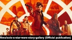Solo: The Star Wars Story