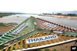 FILE - The Golden Triangle, where 3 Mekong countries meet. Hill tribe refugees by the early 20th century turned the hilly region into a major center for opium production. (VOA - D. Schearf)