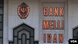 Las sanciones bancarias son las que más daño habrían ocasionado al régimen de Teherán.