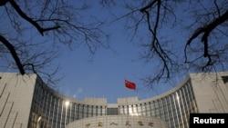 중국 베이징의 인민은행 본부 건물. (자료사진)