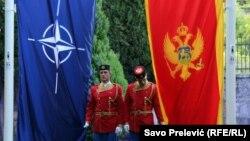 Crna Gora je postala članica NATO-a5. juna 2017.