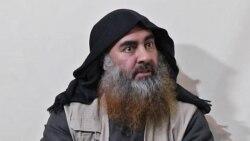 Réactions à la suite de la mort d'al-Baghdadi