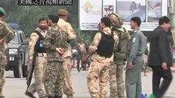 2011-09-15 美國之音視頻新聞: 美國追捕盤踞巴基斯坦的激進分子