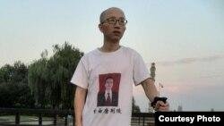 胡佳 2014年8月在北京(来自胡佳的推特 )