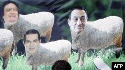 Mısır'da Parlamento Seçimi Eylül'de