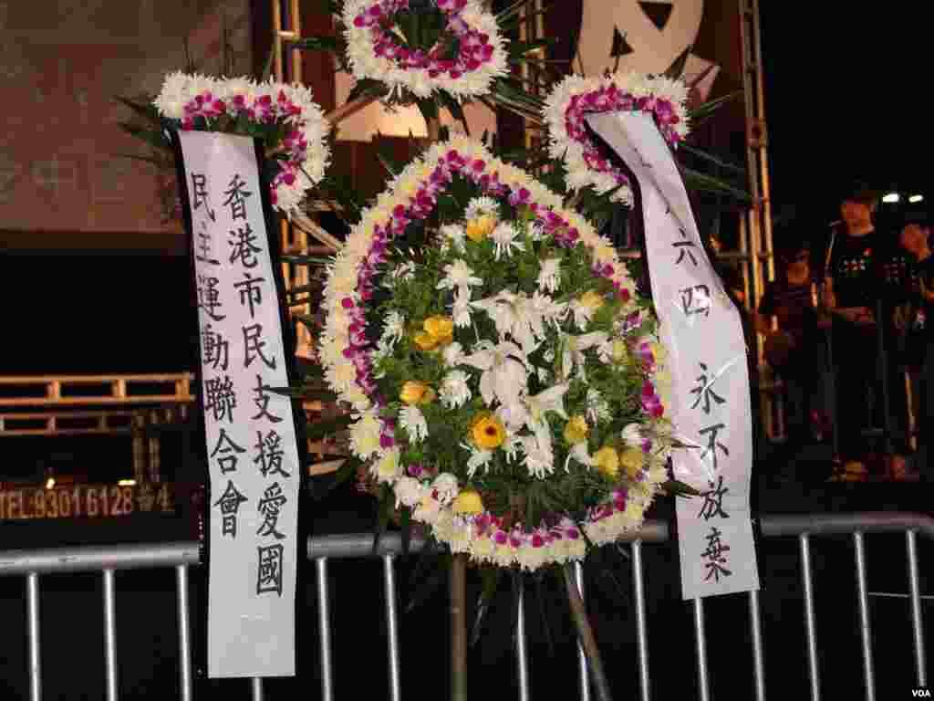 香港市民纪念六四24周年烛光晚会 (美国之音海彦拍摄)