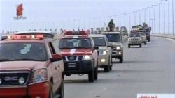 پیشتر در روز دوشنبه، حدود یک هزار سرباز و حدود ۵۰۰ پلیس از امارات متحده عربی از گذرگاهی که عربستان را به بحرین وصل می کند، گذشتند