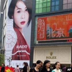 重慶街景(資料照片)