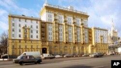 Посольство США в РФ.