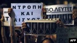 """Hükümeti ihmalle suçlayan göstericilerin ellerindeki pankartlarda """"UTANIN"""" ve """"AYIP"""" yazılı"""