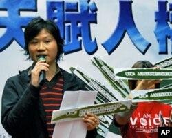 香港中国维权律师关注组总干事潘嘉伟