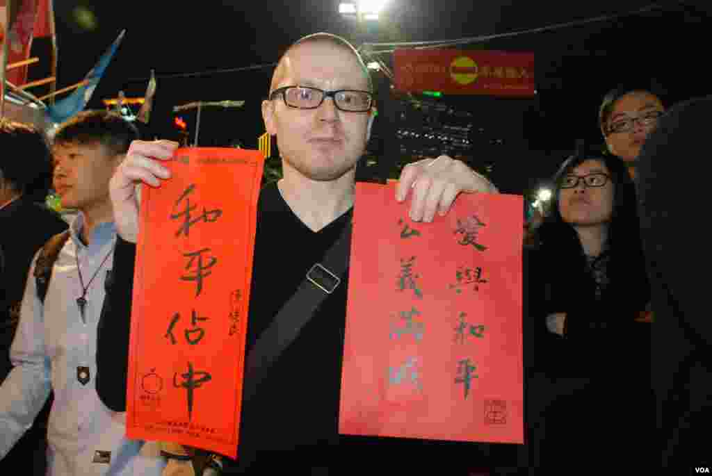 Michael West, a HKU student from Britain, says the Occupy Central idea is close to his own.