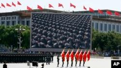 지난해 9월 중국 베이징에서 열린 전승절 70주년 기념 열병식 행사에서 군인들이 행진하고 있다. (자료사진)