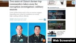 南早报道李继耐上将和廖锡龙上将被带走 (南华早报英文网站报道截图)