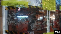 活化廳舉辦文件展,搜集油麻地街坊對1989年6月7日凌晨,碧街騷亂的口述歷史(美國之音湯惠芸)