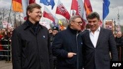 Владимир Рыжков, Михаил Касьянов, Борис Немцов