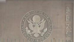2012-05-02 粵語新聞: 陳光誠離開美國大使館﹐將轉移到安全地點