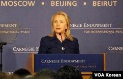 前国务卿克林顿在卡内基国际和平基金会发表讲话