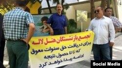 تجمع کارگران بازنشسته هتل لاله تهران