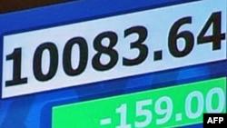 负面经济数据导致全球股市下滑