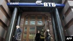 Россия продала часть пакета банка ВТБ