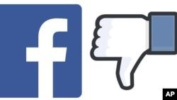 Alama ya Facebook