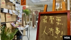 The stone wall flower is located outside the office door in Lai Chi Kok, and there is a blackboard with the words