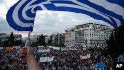Греки протестують проти програми економічних обмежень