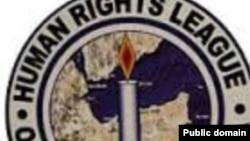 HRLA(Horn of Africa human right league)Liigii Mirga Ilmaan Namaa Afrikaa