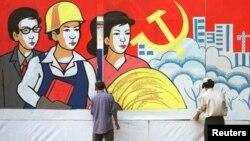 Theo dự kiến, quỹ an sinh xã hội của Việt Nam sẽ bị thâm hụt kể từ đầu năm 2021, và có nguy cơ cạn tiền trước năm 2034.