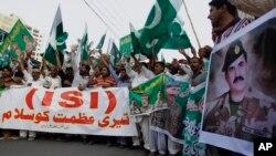 جنرل راحیل شریف کے حق میں ہونے والے ایک مظاہرے کا منظر (فائل فوٹو)