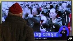 지난 3일 한국 서울역에 설치된 TV에서 북한 김정은 국무위원장의 최측근인 김원홍 국가안전보위상 해임 소식을 전하는 뉴스가 나오고 있다.
