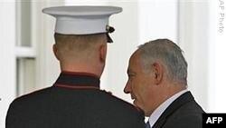 Obama Beyaz Saray'da Netanyahu İle Görüştü