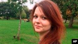 Юлия Скрипаль (архивное фото)