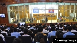 FILE - Attendees observe a hearing session at the Khmer Rouge tribunal in March, 2016. (Courtesy Image of Nhet Sokheng/ECCC)