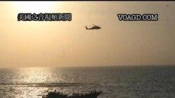 2012-01-07 美國之音視頻新聞: 美國拯救被海盜扣為人質的伊朗人