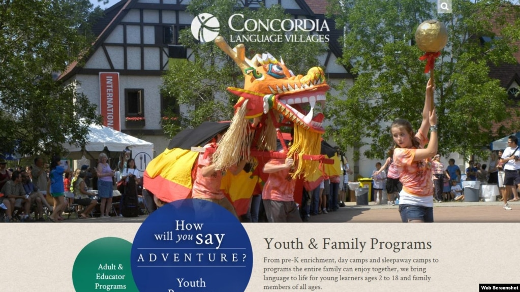 A portion of the Concordia Language Villages home page.