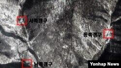 북한의 3차 핵실험 장소로 추정되는 함경북도 길주군 풍계리 핵실험장 일대 모습.