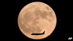 Moon အီဒီယံအသံုးအႏႈန္းမ်ား
