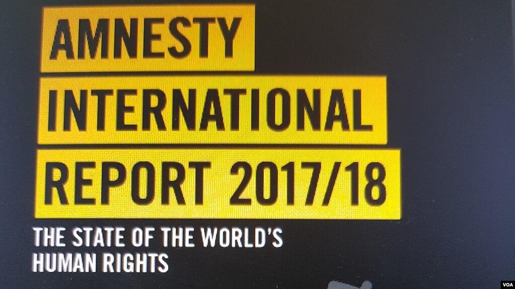 AI: Shqipëria, pak përparim kundër krimit e korrupsionit