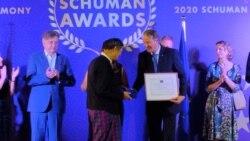 EU ရဲ႕ Schuman Award လူပုဂၢိဳလ္ႏွစ္ဦးနဲ႔ သံခ်ပ္အဖြဲ႔ ခ်ီးျမႇင့္ခံရ