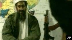 Taariikh Nololeedka Osama Bin Laden