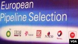 Trans Adriatik Boru Kəməri layihəsi (TAP)