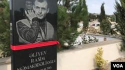 Rasim Əliyevin məzarı