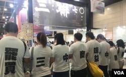 多名香港市民自發在香港書展快閃示威,呼籲罷買「三中商」。(示威者Abraham社交網站照片)