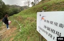 很多支持反送中运动的香港市民相信,2019年底至2020年葬在沙岭公墓的无人认领尸体,是反送中运动牺牲的无名抗争者 (美国之音/汤惠芸)
